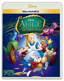 【Blu-ray+DVD】セット<br />ふしぎの国のアリス MovieNEX