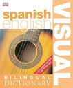 BILINGUAL VISUAL DIC. SPANISH-ENGLISH(P) [ ANA BREMON ]