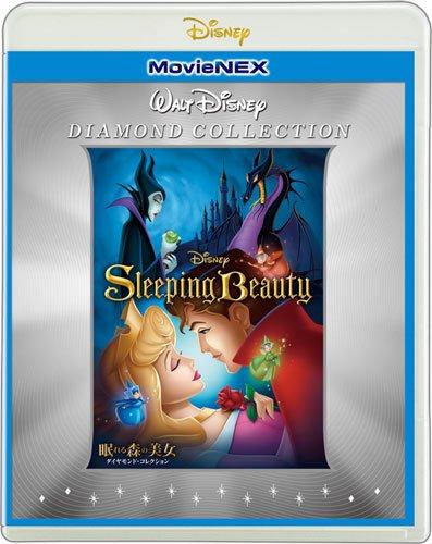 眠れる森の美女 ダイヤモンド・コレクション MovieNEX 【Blu-ray】 [ メア…...:book:16865175