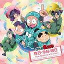 NHK テレビアニメ 忍たま乱太郎サウンドトラック 昨日・今...