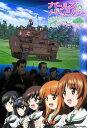 ガールズ&パンツァー 劇場版 シネマティック・コンサート【Blu-ray】 [ ChouCho ]