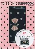 TO��BE��CHIC����BOOK