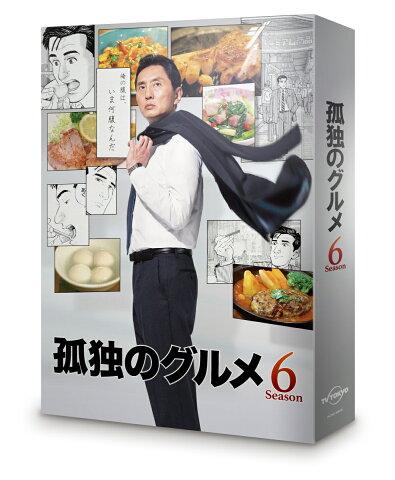 孤独のグルメ Season6 DVD-BOX [ 松重豊 ]