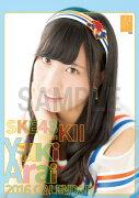 (卓上) 荒井優希 2016 SKE48 カレンダー