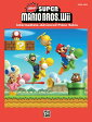 NEW SUPER MARIO BROS:WII:PIANO SOLO [ . ]