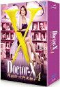 ドクターX 〜外科医・大門未知子〜 4 Blu-rayBOX【Blu-ray】 [ 米倉涼子 ]