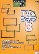 STAGEA��EL �ݥԥ�顼 5��3�� Vol.60 TV&���ͥ�3