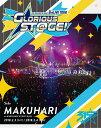 THE IDOLM@STER SideM 3rdLIVE TOUR ~GLORIOUS ST@GE~ LIVE Blu-ray Side MAKUHARI【Blu-ray】 (V.A.)