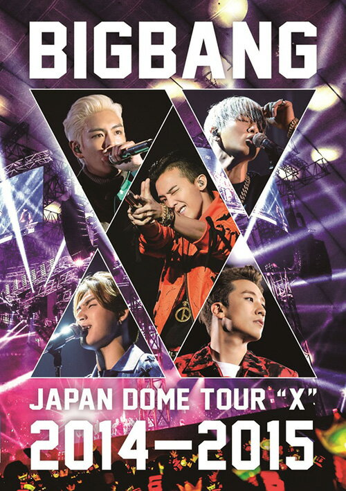 "BIGBANG JAPAN DOME TOUR 2014〜2015 ""X""【DVD(2枚組…...:book:17276714"