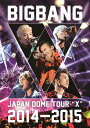 "BIGBANG JAPAN DOME TOUR 2014〜2015 ""X""【DVD(2枚組)】 [ BIGBANG ]"