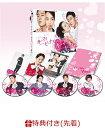 【先着特典】オー・マイ・ビーナス DVD-BOX1(特製ポスターカレンダー+非売品プレス付き) [ ソ・ジソブ ]