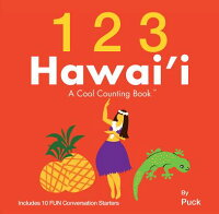 123Hawaii:ACoolCountingBook