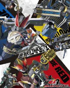 仮面ライダー×仮面ライダー×仮面ライダー THE MOVIE 超電王トリロジー コレクター…...:book:13800162