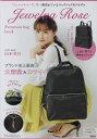 Jewelna Rose Premium bag book ([バラエティ])