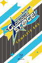 THE IDOLM@STER SideM 3rdLIVE TOUR 〜GLORIOUS ST@GE〜 LIVE Blu-ray Side MAKUHARI Complete Box【Blu-ray】 [ (V.A.) ]