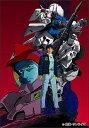 機動戦士ガンダム0083-ジオンの残光ー【Blu-ray】 ...