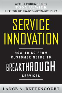 Service_Innovation��_How_to_Go