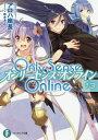 Only Sense Online 13 -オンリーセンス・オンラインー (ファンタジア文庫) [ アロハ 座長 ]