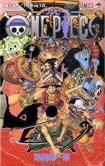 ONE PIECE 64 (ジャンプコミックス) [ 尾田 栄一郎 ]