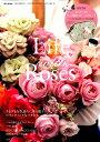 Life with Roses 花や雑貨で バラの愛らしさをめいっぱい楽しむ 特別付録:ピンクハウスローズ柄ワイヤー入りポーチ (e-MOOK)