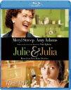 ジュリー&ジュリア【Blu-ray】 [ メリル・ストリープ ]