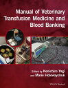 Manual of Veterinary Transfusion Medicine and Blood Banking [ Kenichiro Yagi ]
