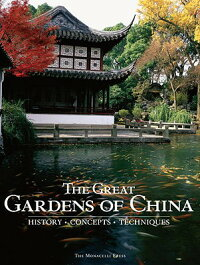 The_Great_Gardens_of_China��_Hi