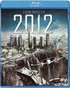 2012【Blu-ray】 [ ジョン・キューザック ]