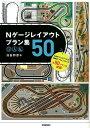 N�Q�[�W���C�A�E�g�v�����W50 [ �r�c�M�F ]