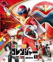 秘密戦隊ゴレンジャー Blu-ray BOX 1【Blu-ray】 [ 誠直也 ]