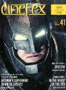 cinefex(number 41) 日本版 バットマンvsスーパーマンジャスティスの誕生/007スペクタ