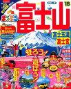 富士山('18) 富士五湖・富士宮 (まっぷるマガジン)