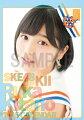 (卓上) 北野瑠華 2016 SKE48 カレンダー