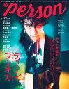 TVガイドPERSON(vol.109) 話題のPERSONの素顔に迫るPHOTOマガジン 特集:ディーン・フジオカ 進化と覚悟のトランスミューテーショ (TOKYO NEWS MOOK)