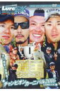 DVD>ルアーマガジン・ザ・ムービーデラックス(24) 陸王...