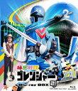 秘密戦隊ゴレンジャー Blu-ray BOX 2【Blu-ray】 [ 誠直也 ]