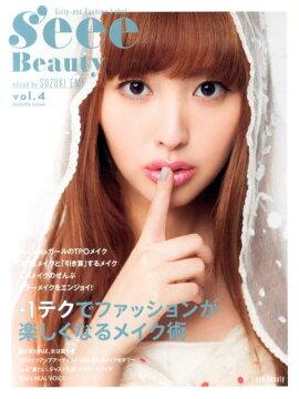 s''eee Beauty vol.4 +1�ƥ� �ᥤ���ǥե��å���ڤ����ʤ�ᥤ����