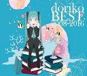 doriko BEST 2008-2016 [ doriko feat.初音ミク ]