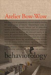 Atelier_Bow-Wow��_Behaviorology