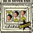 99は終わらない(初回限定盤 CD+DVD) [ 郷ひろみ ]
