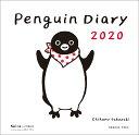 Penguin Diary(2020) [ 坂崎千春 ]