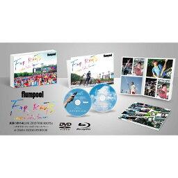 <strong>flumpool</strong> 真夏の野外★LIVE 2015 「FOR ROOTS」 〜オオサカ・フィールズ・フォーエバー〜at OSAKA OIZUMI RYOKUCHI 【Blu-ray】 [ <strong>flumpool</strong> ]