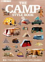 THE CAMP STYLE BOOK(vol.9) ゆるくておしゃ...