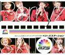 Berryz工房 コンサートツアー 2012 春 ~ベリーズステーション~【Blu-ray】 [ Berryz工房 ]