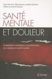 SanteMentaleEtDouleur[SergeMarchand]