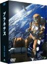 EMOTION the Best プラネテス DVD-BOX [ 田中一成 ]