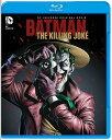 バットマン:キリングジョーク【Blu-ray】 [ ケビン・コンロイ ]