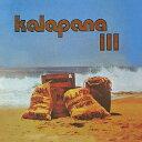 カラパナカラパナ3 カッショクノチカイ カラパナ 発売日:2020年12月23日 予約締切日:2020年12月19日 KALAPANA 3 JAN:4540399263076 VSCDー4003 ヴィヴィド・サウンド (株)ヴィヴィド・サウンド・コーポレーション [Disc1] 『カラパナ3(褐色の誓い)』/CD アーティスト:カラパナ CD ワールドミュージック ハワイアン