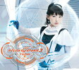 infinite synthesis 3 (初回限定盤 CD+2Blu-ray) [ fripSide ]