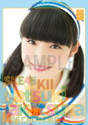 (卓上) 高塚夏生 2016 SKE48 カレンダー